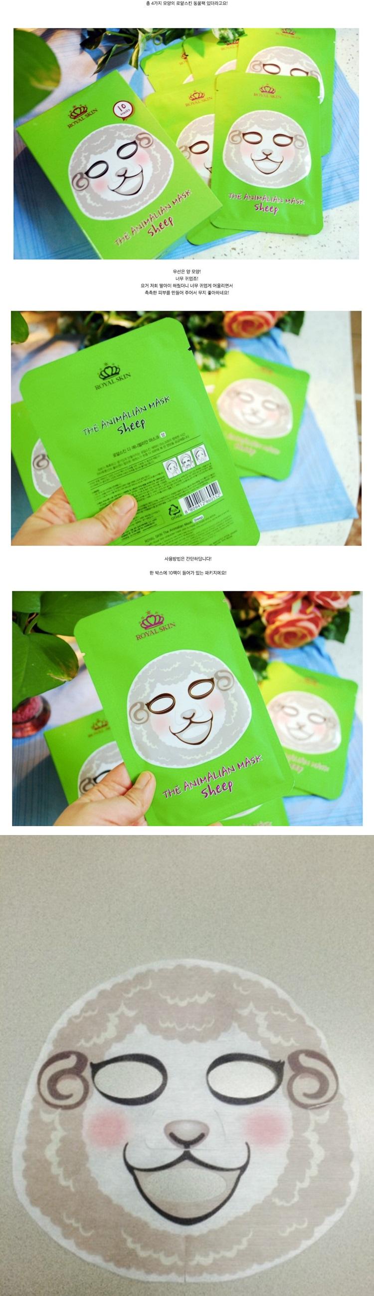韓國動物面膜_ROYALSKIN專利不滴水可愛動物面膜(綿羊款)2.jpg