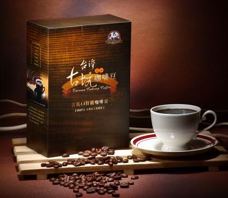 台灣古坑AA特級咖啡豆.jpg