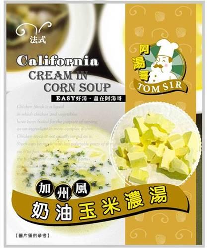 奶油玉米濃湯-正.jpg